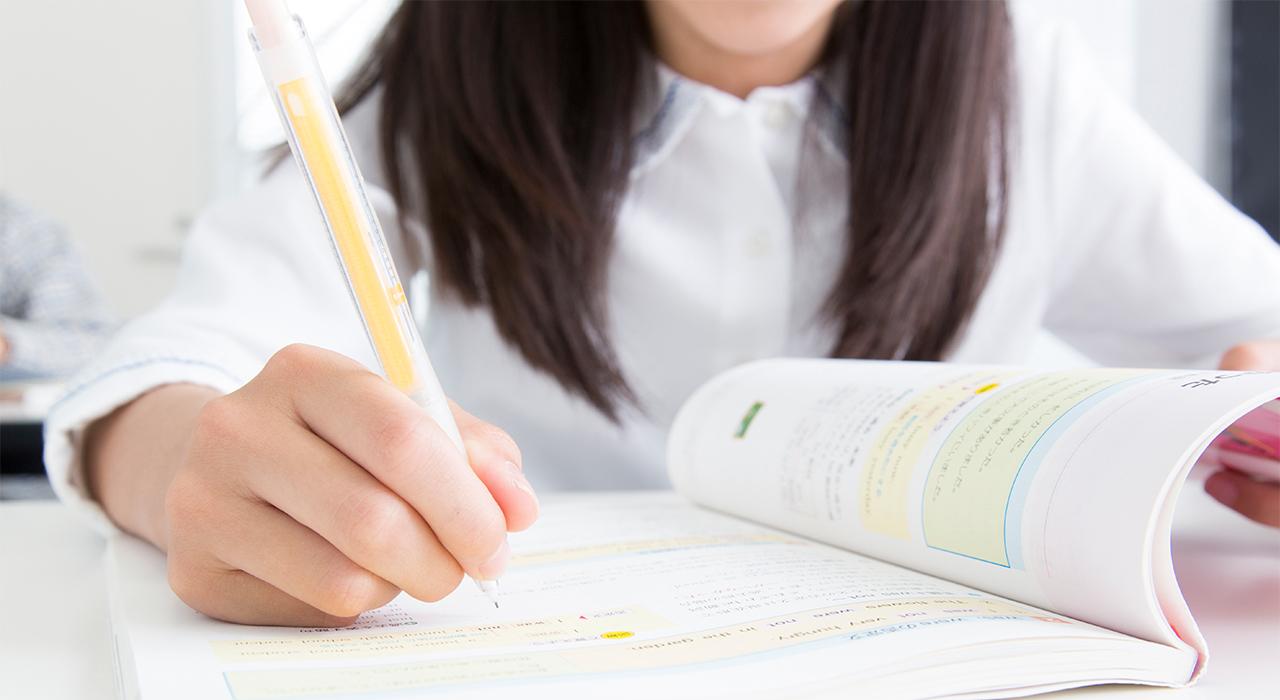 館山市の学習塾 ランゲージ・ラボラトリー
